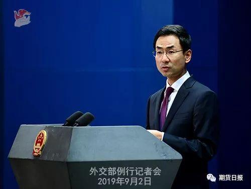 重磅!中国在WTO起诉美国!美对华3000亿美元产品第一批加税措施实施,中方:强烈不满,坚决反对